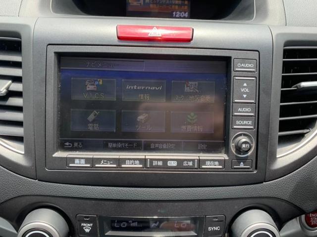 20G 純正7型HDDナビ/Bモニター/CDDVD/クルーズコントロール/前席シートヒーター/オートライト/サンルーフ/HIDヘッドライト/ワンセグTV/ETC バックカメラ オートクルーズコントロール(9枚目)