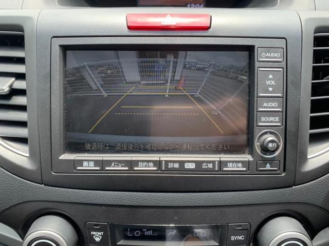 20G 純正7型HDDナビ/Bモニター/CDDVD/クルーズコントロール/前席シートヒーター/オートライト/サンルーフ/HIDヘッドライト/ワンセグTV/ETC バックカメラ オートクルーズコントロール(10枚目)