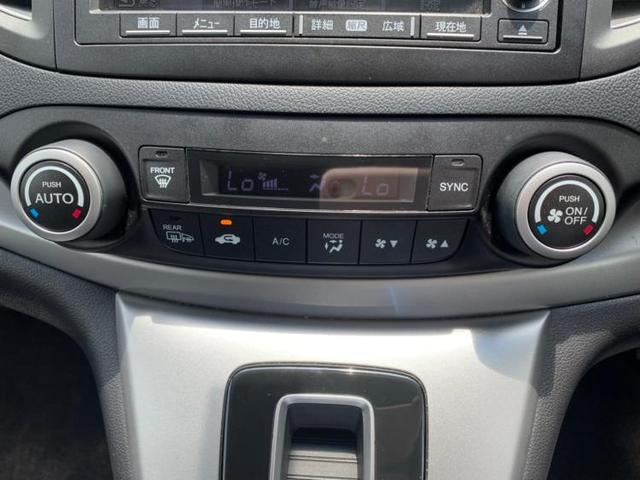 20G 純正7型HDDナビ/Bモニター/CDDVD/クルーズコントロール/前席シートヒーター/オートライト/サンルーフ/HIDヘッドライト/ワンセグTV/ETC バックカメラ オートクルーズコントロール(11枚目)