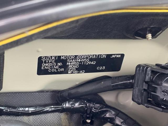 FX キーレス/EBD付ABS/横滑り防止装置/アイドリングストップ/エアバッグ 運転席/エアバッグ 助手席/パワーウインドウ/キーレスエントリー/オートエアコン/シートヒーター 前席/パワーステアリング(13枚目)