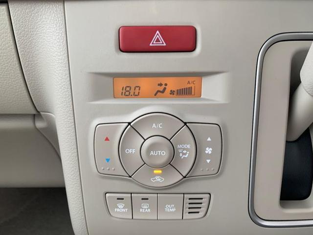 L 全方位モニター対応カメラパック/EBD付ABS/横滑り防止装置/アイドリングストップ/エアバッグ 運転席/エアバッグ 助手席/パワーウインドウ/キーレスエントリー/シートヒーター 前席 全周囲カメラ(9枚目)