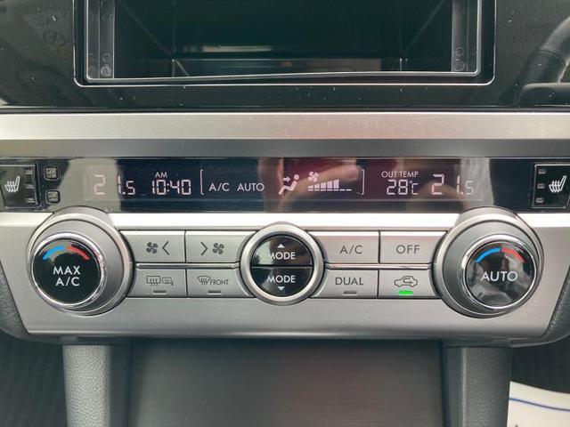 B4 サンルーフ/車線逸脱防止支援システム/ヘッドランプ LED/ETC/EBD付ABS/横滑り防止装置/アイドリングストップ/エアバッグ 運転席/エアバッグ 助手席/エアバッグ サイド/アルミホイール(9枚目)