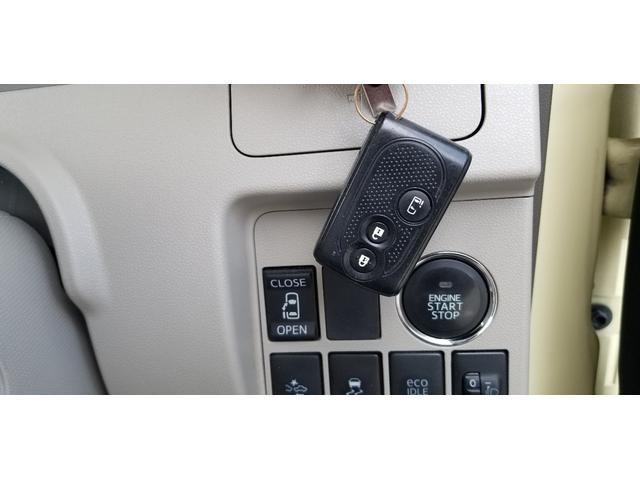 「ダイハツ」「タント」「コンパクトカー」「愛媛県」の中古車12