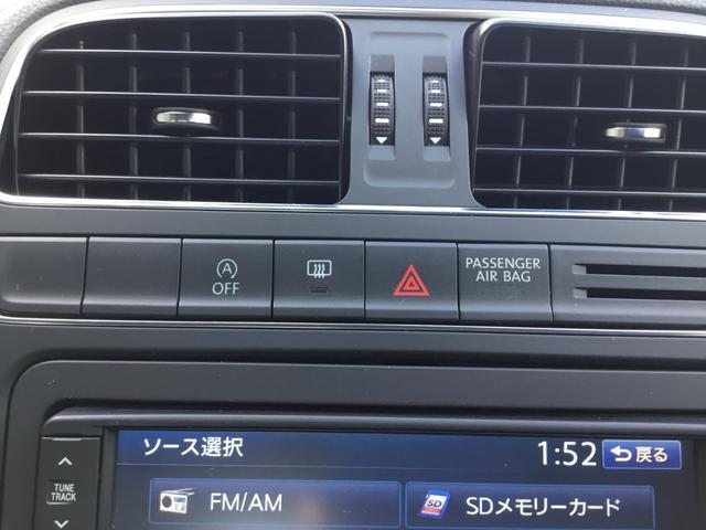 「フォルクスワーゲン」「ポロ」「コンパクトカー」「愛媛県」の中古車10