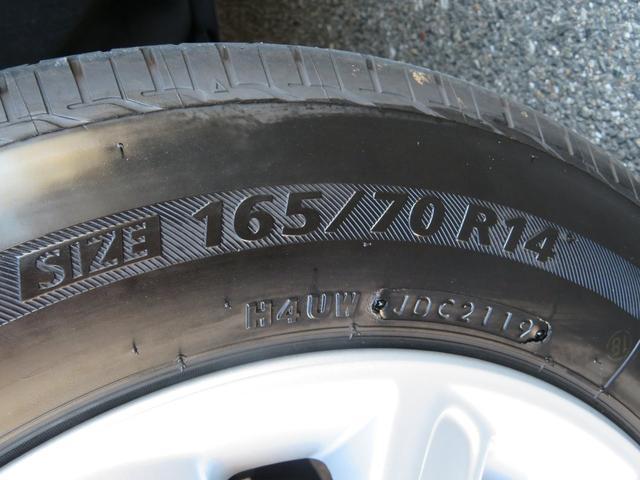 「日産」「マーチ」「コンパクトカー」「兵庫県」の中古車22