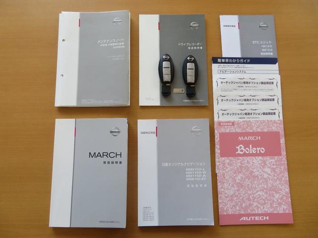 「日産」「マーチ」「コンパクトカー」「兵庫県」の中古車51