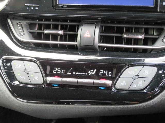 G-T 純正オプション リアクロストラフィックアラート モデリスタフルエアロ 車内クリーニング済(30枚目)