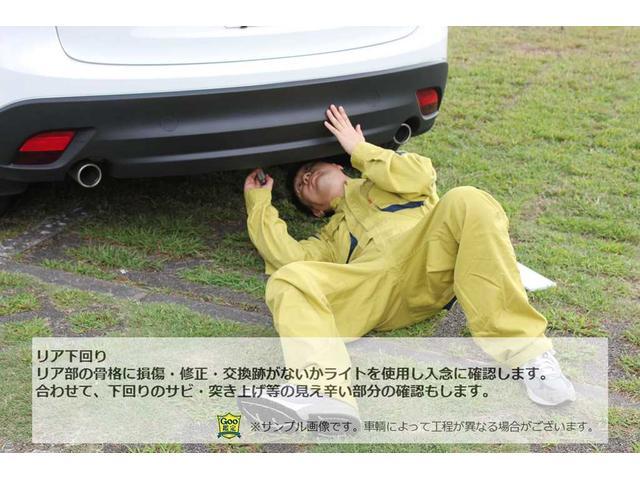 G-T 純正オプション リアクロストラフィックアラート モデリスタフルエアロ 車内クリーニング済(57枚目)