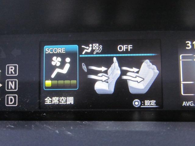 ★エアコンは「空調スコア」付きでエアコンの使用状況が環境に配慮した使用状況であったか車が判定してくれます。もちろん高スコアになるようにオートでも調整してくれます★