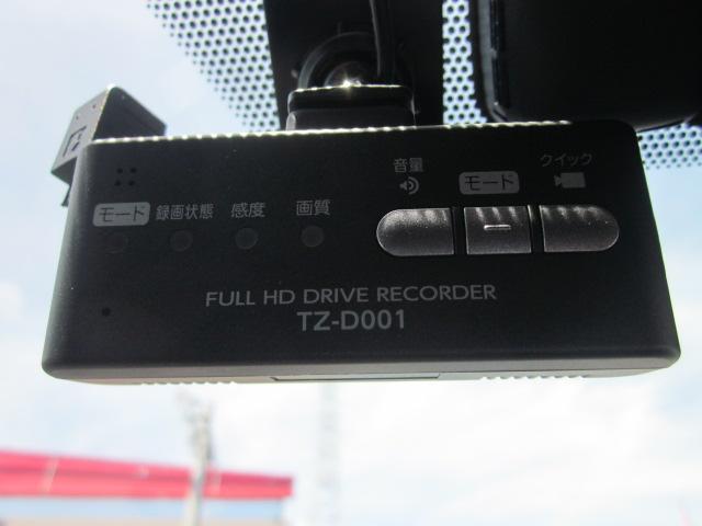 ★今!話題沸騰中のドライブレコーダーも装着しています★