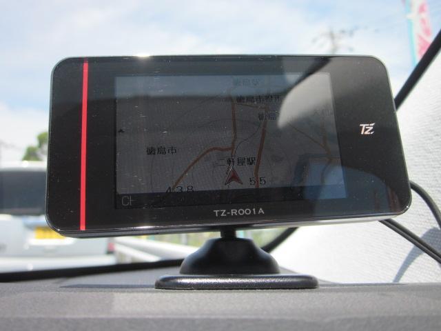 ★安全・安心運転に欠かせないレーダー探知機も付いています★