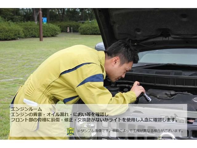 中古車の購入をお考えのみなさまに、できるだけ分かりやすく車の状態をご理解いただけるように「GOO鑑定」を実施した車両には「鑑定書」が付きます。鑑定結果は「外装」「内装」「機関」「修復歴」の4つに分類。
