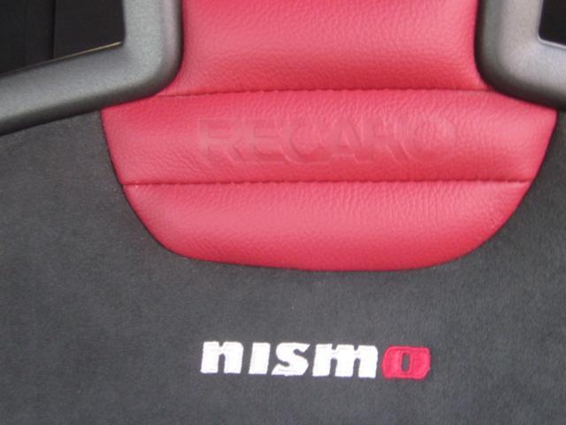 ニスモ RS(39枚目)