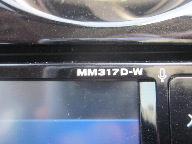 ★純正SDナビゲーションの品番は【MM317D-W】です★