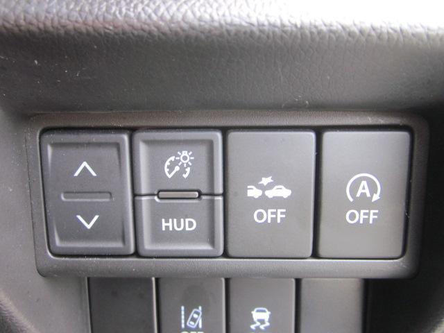 ★ヘッドアップディスプレイ、デュアルセンサーブレーキサポート、アイドリングストップのスイッチになります★