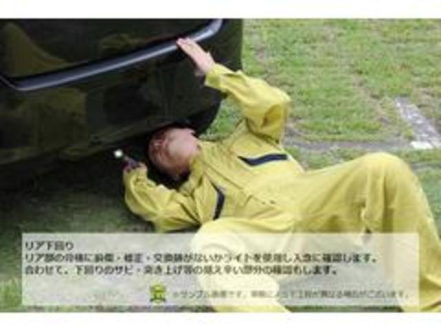 第三者鑑定機関はJAAA(日本自動車鑑定協会)の鑑定士が販売店を訪問して鑑定書を発行。日本オートオークション協議会の全国統一システムである「走行メーター管理システム」でメーター改ざん交換のチェック