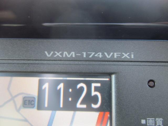 ★ナビゲーションの型番は「VXM-174VFXi」です★