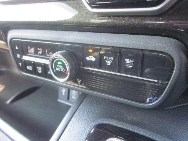 ★オートエアコンは一度温度して頂くと、風量調節してくれる便利な機能です★