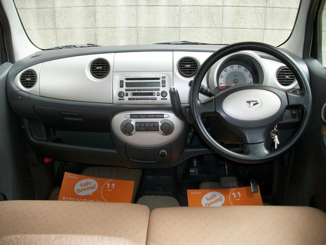 X ユーザー1オーナー車 クリーンイオン ETC キーレス(10枚目)