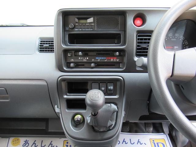 「ダイハツ」「ハイゼットカーゴ」「軽自動車」「愛媛県」の中古車9