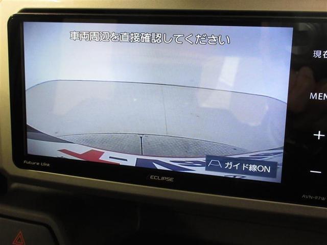 L SAII 衝突被害軽減ブレーキ バックモニター ETC(9枚目)