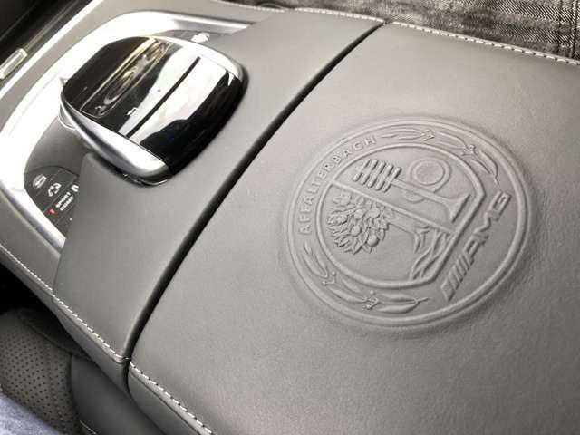S63 AMG 4マチックロング レーダーセーフティ(4枚目)