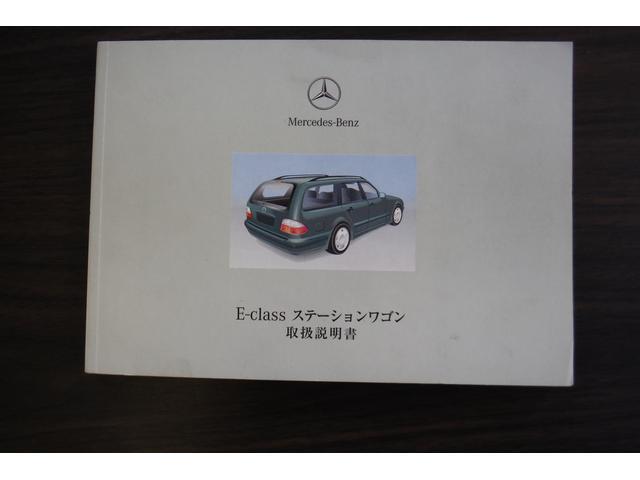 「その他」「AMG」「ステーションワゴン」「徳島県」の中古車33