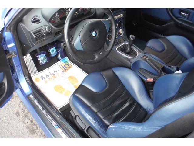 「BMW」「BMW Mクーペ」「クーペ」「徳島県」の中古車9