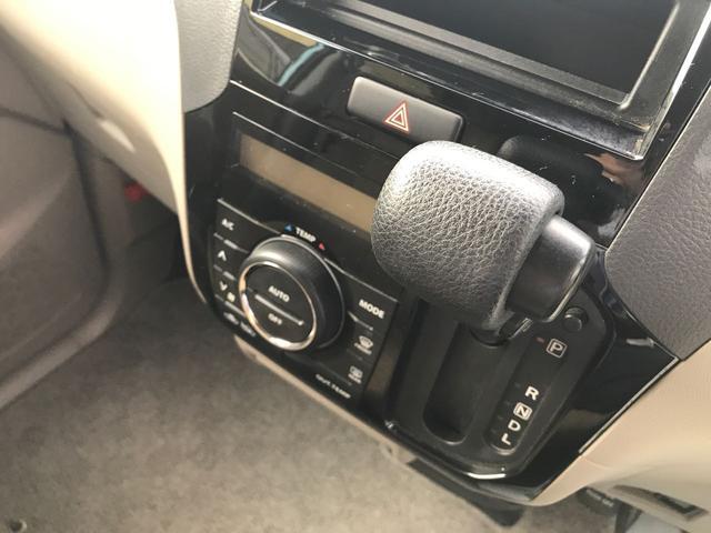 「スズキ」「パレット」「コンパクトカー」「徳島県」の中古車25