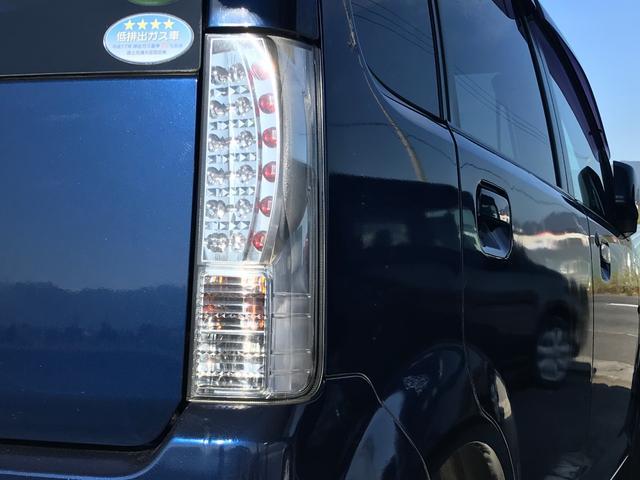 「三菱」「eKワゴン」「コンパクトカー」「徳島県」の中古車11