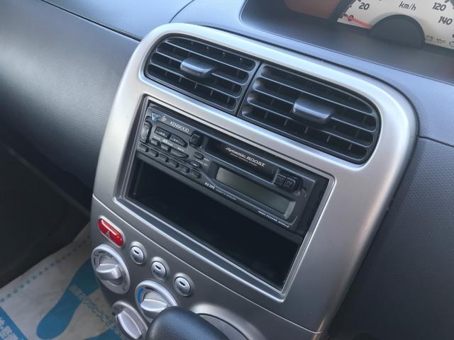 「三菱」「eKワゴン」「コンパクトカー」「徳島県」の中古車25