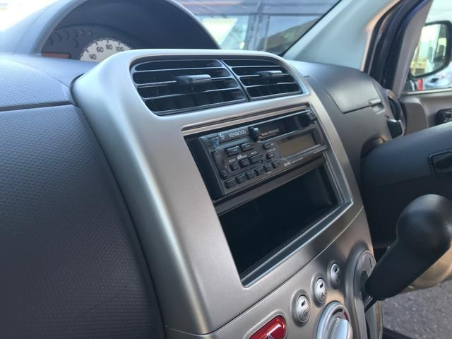 「三菱」「eKワゴン」「コンパクトカー」「徳島県」の中古車47