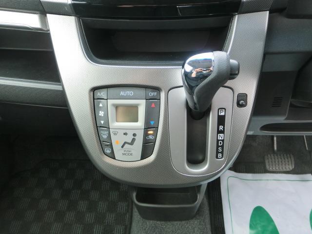 燃費に良いCVT!オートエアコン!