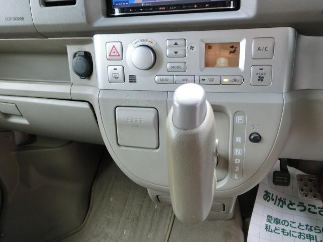 「マツダ」「スクラムワゴン」「コンパクトカー」「香川県」の中古車11