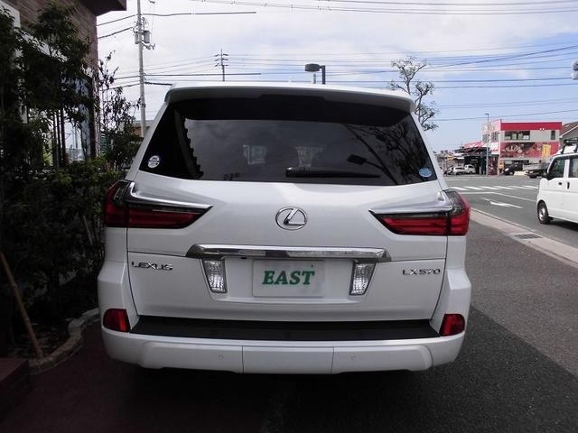 LX570(3枚目)