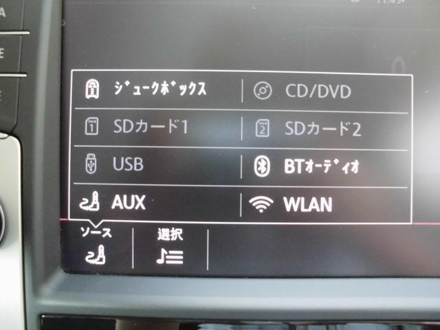 「フォルクスワーゲン」「パサートヴァリアント」「ステーションワゴン」「愛媛県」の中古車13