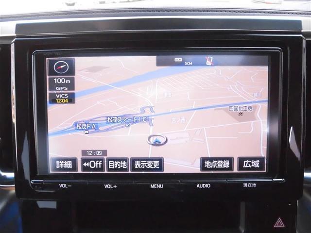2.5Z Gエディション サンルーフ フルセグ メモリーナビ DVD再生 後席モニター バックカメラ 衝突被害軽減システム ETC 両側電動スライド LEDヘッドランプ 乗車定員7人 3列シート ワンオーナー(5枚目)