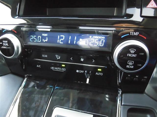 2.5Z Gエディション サンルーフ フルセグ メモリーナビ DVD再生 後席モニター バックカメラ 衝突被害軽減システム ETC 両側電動スライド LEDヘッドランプ 乗車定員7人 3列シート ワンオーナー(12枚目)