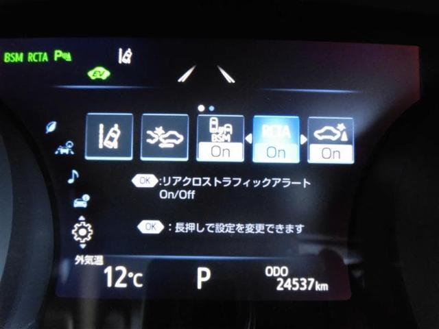 「トヨタ」「カムリ」「セダン」「徳島県」の中古車13