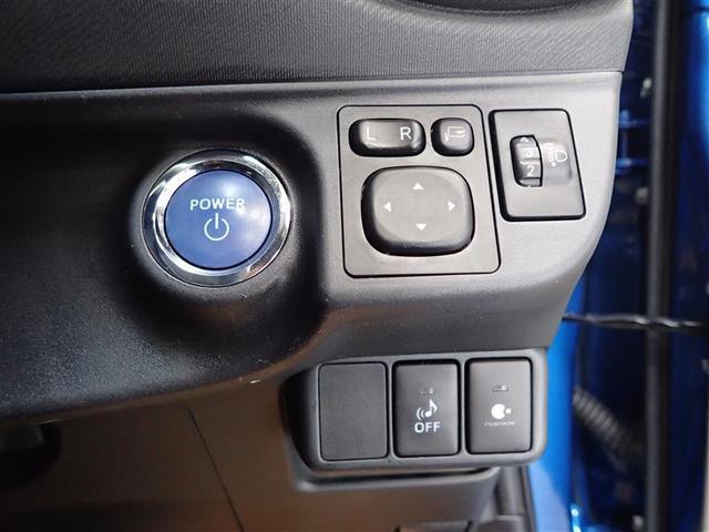G スマートキ- 社外アルミ イモビライザー LED ABS(11枚目)