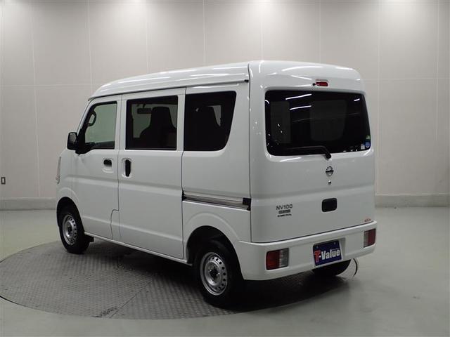 「日産」「NV100クリッパー」「軽自動車」「愛媛県」の中古車3