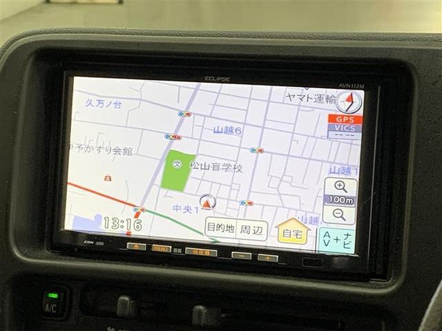 DX メモリーナビ ワンセグ ETC ABS CD再生装置(12枚目)