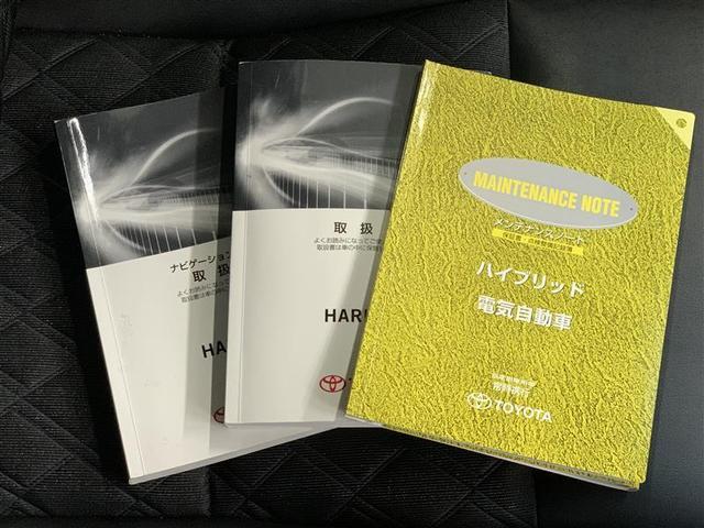 プレミアム メモリーナビ スマートキ- フルセグ ETC(19枚目)
