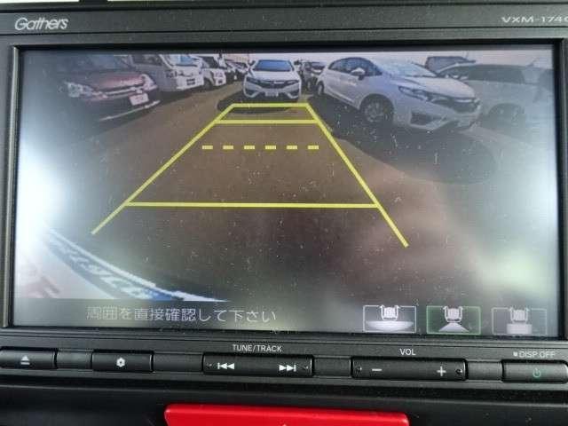G SSパッケージ メモリーナビ・バックカメラ・ETC(12枚目)