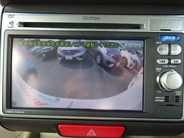 G・Lパッケージ SDナビ・Bカメラ(12枚目)