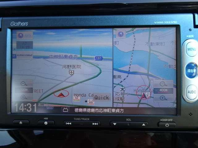 Gコンフォートパッケージ メモリーナビ・Bカメラ・ETC(10枚目)