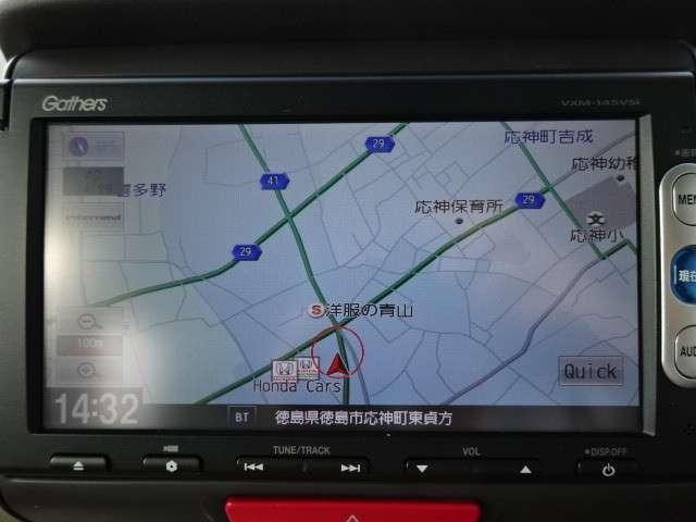 G・Lパッケージ メモリーナビ・Bカメラ・ETC(10枚目)
