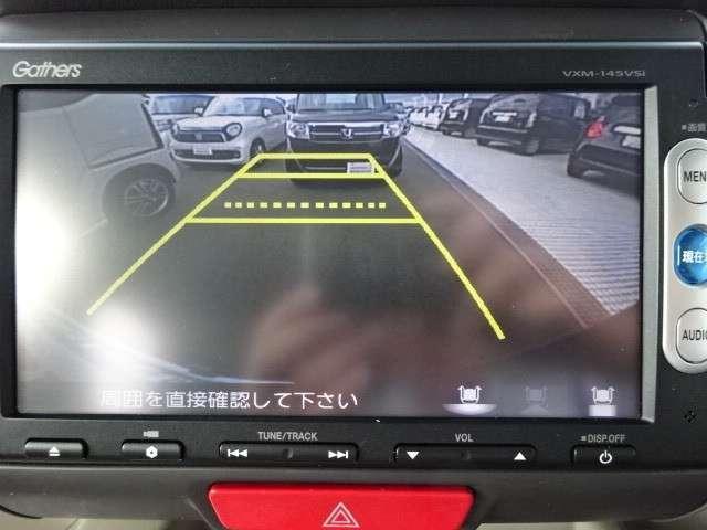 G・Lパッケージ メモリーナビ・Bカメラ・ETC(12枚目)