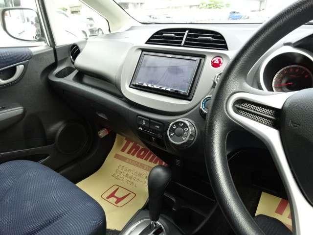 「ホンダ」「フィット」「コンパクトカー」「徳島県」の中古車8