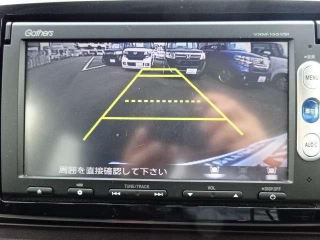 「ホンダ」「N-ONE」「コンパクトカー」「徳島県」の中古車10